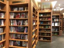 Buchladen Stockbilder