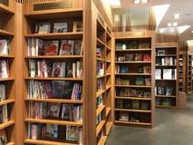 Buchladen Lizenzfreies Stockfoto
