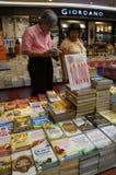 Buchmesse Lizenzfreie Stockfotografie