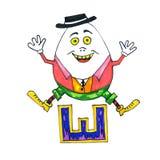 Buchstabe für Fantasie-kyrillisches Alphabet - Azbuka mit Humpty Dumpty Stockbild