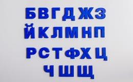 Buchstaben, kyrillisches Alphabet Stockfoto