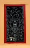 bucolic royaltyfri bild