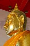 Buda em Wat Pho-Nayok Imagem de Stock