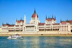 Budapest Fotos de archivo libres de regalías