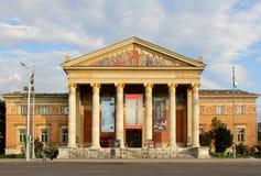 BUDAPEST - APRIL 11: Slott av konster (Kunsthalle Budapest) i B Royaltyfri Foto