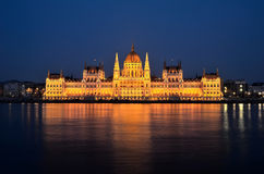 Budapest_2. The building of Parliament of Hungary Royalty Free Stock Images
