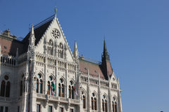 budapest byggnadsparlament Arkivbild