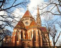 Budapest church Stock Photos