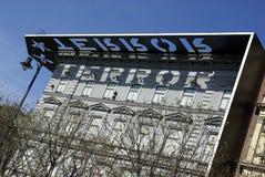 Budapest-Haus der Terrorfrontseite Lizenzfreie Stockfotos