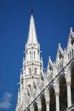 BUDAPEST, HUNGARY/EUROPE - 21 DE SETEMBRO: O parlamento húngaro b imagens de stock royalty free