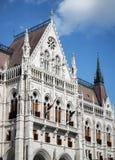 BUDAPEST, HUNGARY/EUROPE - SEPTEMBER 21 : Hungarian Parliament b. Uilding in Budapest Hungary on September 21, 2014 Royalty Free Stock Image
