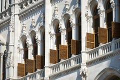 BUDAPEST, HUNGARY/EUROPE - SEPTEMBER 21 : Hungarian Parliament b. Uilding in Budapest Hungary on September 21, 2014 Stock Photo