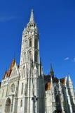 budapest kościół Matthias Obraz Royalty Free