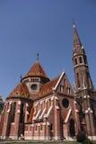 Budapest landmark royalty free stock photography