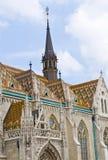 Budapest Matthias church Stock Photography