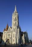 Budapest matthias church editorial Stock Photos