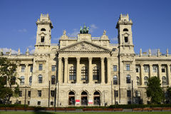 Budapest Museum of Ethnography Royalty Free Stock Images