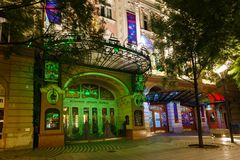 Budapest Operetta and musical theatre Royalty Free Stock Photos