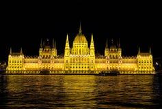 Budapest - parlament Fotografering för Bildbyråer