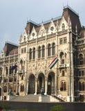 Budapest-Parlaments-Gebäude Stockbilder