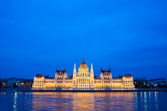 Budapest Parliament at Dusk Stock Photo
