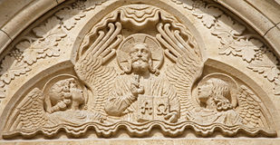 Budapest -  Relief of Jesus the Pantocrator Stock Images
