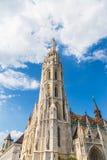 Budapest Ungarn Lizenzfreies Stockfoto