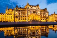 Budapest Ungarn Stockbild