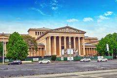 BUDAPEST, UNGHERIA, - 2 MAGGIO 2016: Museo delle belle arti - è un mus Immagini Stock Libere da Diritti