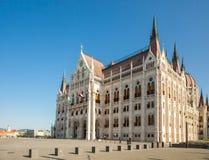 BUDAPEST WĘGRY, CZERWIEC, - 16, 2016: Węgierski parlamentu budynek Obraz Royalty Free
