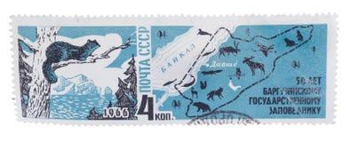 BUDAPEST, WĘGRY - 09 2016 LUTY: znaczek drukujący w USSR przedstawieniu Obraz Stock