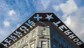 BUDAPEST WĘGRY, Październik, - 05, 2016: Dom terror, Budapest Obraz Stock