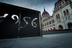 Budapest, Węgry pamięta rewolucję - 1956 - Zdjęcia Royalty Free