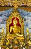 Buddha Imágenes de archivo libres de regalías