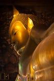Buddha adagiantesi 3 Fotografia Stock