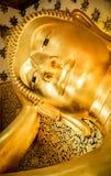 Buddha with armrest Stock Image