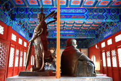 The Buddha in the BeiHai Park Stock Photo