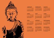 Buddha Calendar. 2015 illustrated calendar with Buddha meditating. Week starts on Sunday vector illustration
