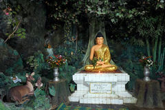 Buddha in cave Royalty Free Stock Photos