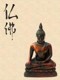 Buddha con caligrafía Imágenes de archivo libres de regalías