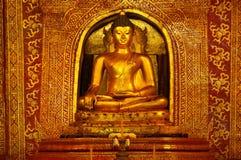 Buddha de oro Foto de archivo libre de regalías