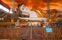 Buddha de reclinação fotos de stock royalty free