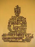 Buddha doktryna fotografia stock