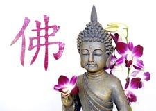 Buddha e símbolo chinês para Buddha Foto de Stock Royalty Free