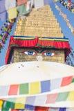 Buddha eyes Stock Images