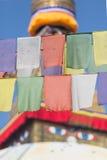 Buddha eyes Stock Photos