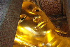 Buddha face Royalty Free Stock Photos