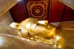 Buddha głowa obrazy royalty free