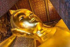 Buddha-Gesicht im wat PO stockbild