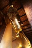 Buddha Head Royalty Free Stock Images